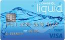 Chase Liquid® Prepaid Card