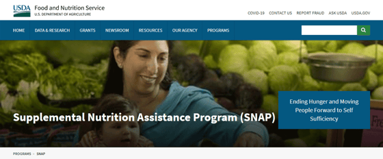 USDA.gov website