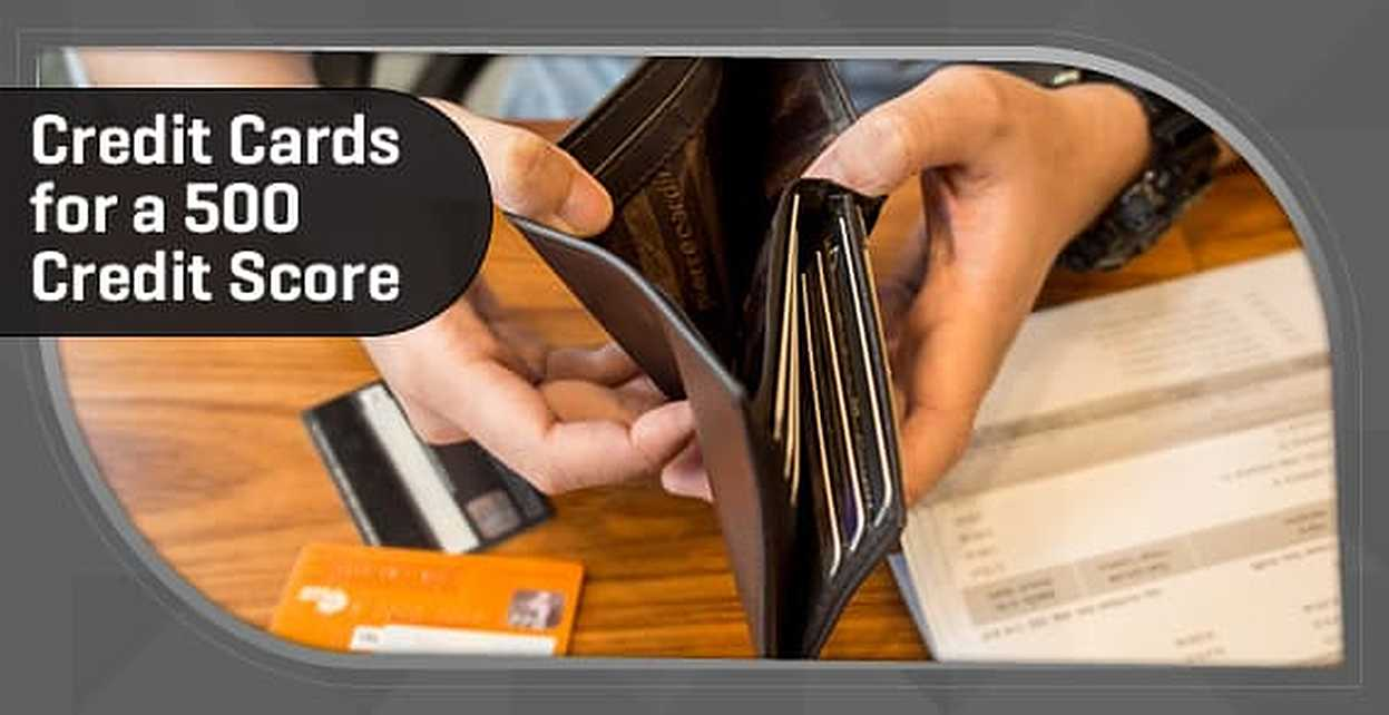 8 Best Credit Cards for a 500 Credit Score in [current_year]
