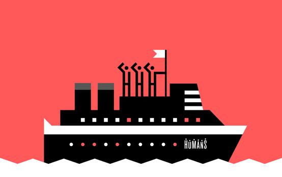 Humans.net Ship Graphic